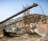 重庆酉阳水泥厂评估 采石场评估 矿场价值评估