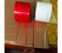 红色快递袋易拉带 红色3mm纸盒破坏拉带 4毫米拆封拉线拆封撕带