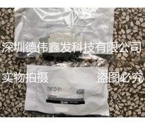 SMC全新原装电磁阀SYA5120-01T