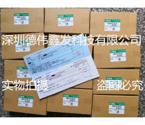 CKD全新原装电磁阀4KB319-00-B-AC220V