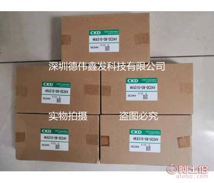 全新原�bCKD�磁�y4KA310-08-DC24V