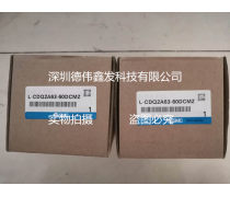 全新原装SMC气缸CDQ2A63-60DCMZ