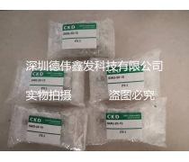 全新原装CKD气缸SMG-20-10