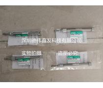 全新原装CKD气缸SCPG2-L--00-10-60