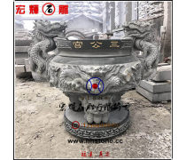 三公宫大座石雕九龙天公炉宏辉工厂雕制