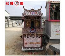 古型红色石材伯公庙大理石土地爷神龛(石佛框)