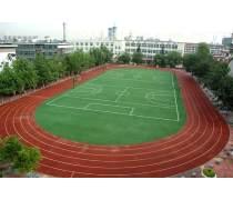 哈尔滨塑胶跑道公司