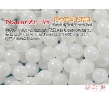 的氧化�珠NanorZr-95