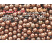耐诺纯锆珠(NanorZr-80),密度的氧化锆珠