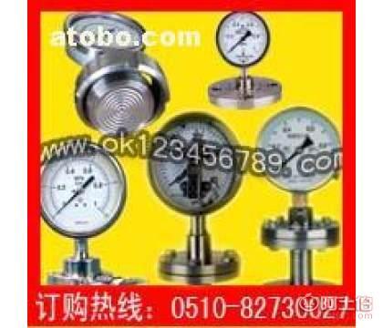 (耐震)(耐腐)(电接点)隔膜压力表系列压力表型号|压力表规格|压力表量程|压力表精度