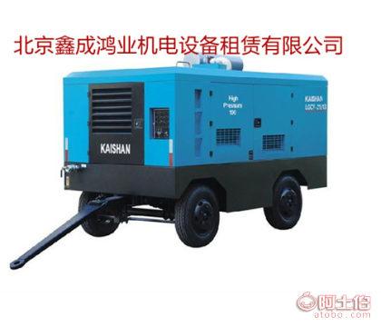 空压机移动式柴油型电动式空气压缩机出租租赁