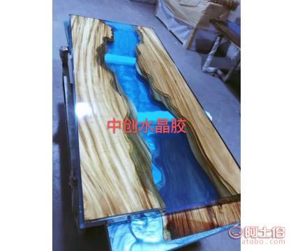 树脂桌制作流程