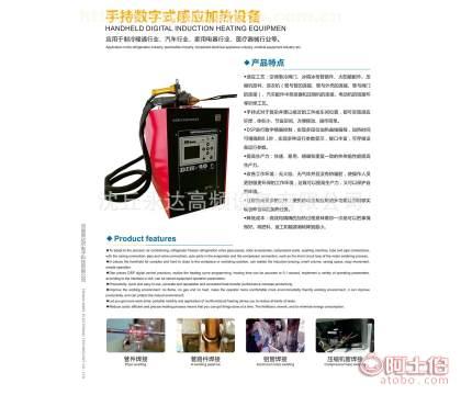 高频感应加热设备WGH-IV-16 高频感应加热设备WGH-IV-16生产厂家