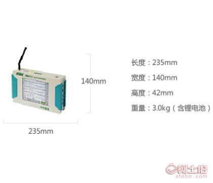 陕西RSM-RBT 锚杆无损检测仪厂家直销