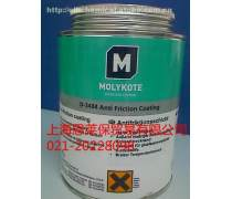 735 ANTI-FRICTION COATING