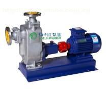 ZWP无堵塞自吸式不锈钢排污泵 耐腐蚀排污泵 化工污水提升泵