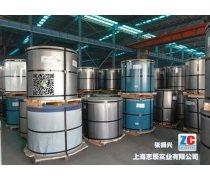 宝钢彩涂钢卷,G345强度,氟碳PVDF涂层可质保20年到40年