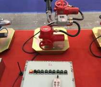 宝鸡  环球牌PSKD80EX电动遥控防爆消防炮直流喷雾消防炮