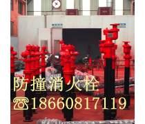 陕西商州市批发 SSFT100/65-1.6  快开调压防冻防撞室外地上消火栓