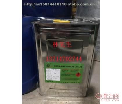 深圳宝安区碳氢清洗剂密度 脱水碳氢清洗剂