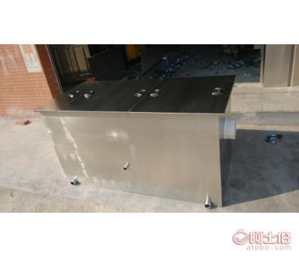 湖南无动力油水分离器厂商|小型无动力油水分离器