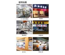 【餐饮油烟净化器】阳江厂家低价出售_多少钱