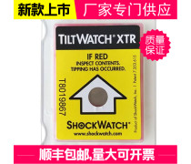 物流运输防倾倾斜标签Tiltwatch XTR防倾倒标志标贴防倾贴