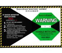 防震动防碰撞显示标签防震防倾斜标签价格防冲击运输监测标签