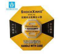 防震标签SHOCKXINKE25g防震防倾斜标签冲击指示器
