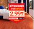 广东佛山瓷砖 楼兰客厅卧室地砖 木纹砖150×600 防滑地砖 招代理