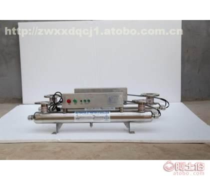 ���fTLZX8-30�^流式紫外��⒕�器�S家