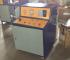 高压胀管机分为散热器胀管机和换热器胀管机 赛思应