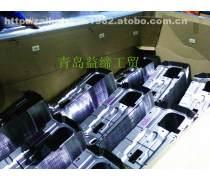 山东青岛气化性防锈贴片生产厂家