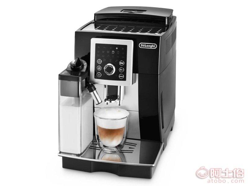 德龙咖啡机ECAM 23.260.SB 总代理 详情图1