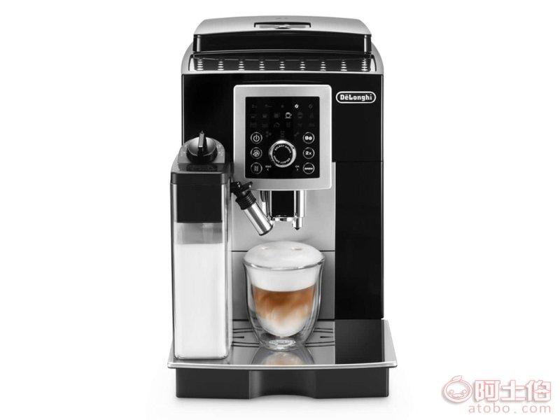 德龙咖啡机ECAM 23.260.SB 总代理 详情图2
