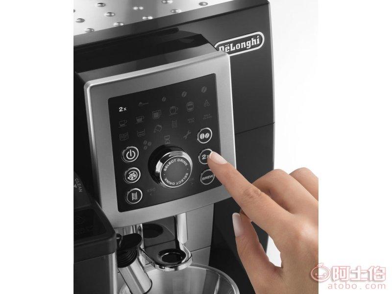 德龙咖啡机ECAM 23.260.SB 总代理 详情图3