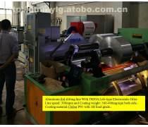 铝箔分切机组用静电涂油机