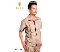 西安工作服 短袖工作服定做 西安防静电工服定制