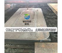 温岭330mm特厚钢板销售切割