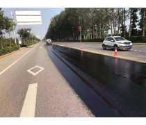 浙江杭州硅沥青雾封层养护剂帮忙处理老化缺油沥青路面