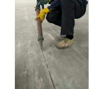 宁夏吴忠聚氨酯灌缝胶冷补水泥伸缩缝切割缝