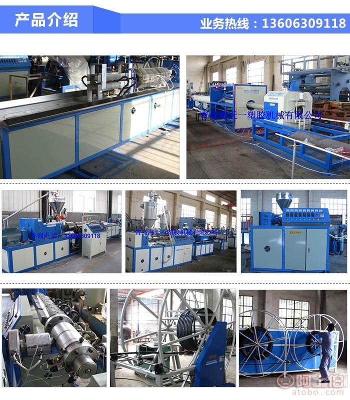 pe塑料板设备工厂-青岛海天塑料机械(推荐商家) 详情图3
