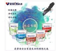 天然真石漆厂家直销乳胶漆低价位昆明石头漆批发外墙涂料