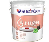 西安墙面涂料批发工厂直销内外墙涂料家装乳胶漆价格