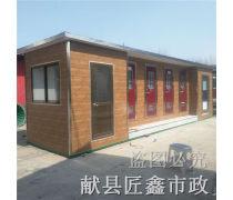 秦皇岛环保厕所|移动厕所——河北环保厕所厂家
