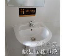 石家庄环保厕所 新型环保厕所
