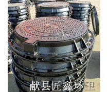 沧州铸铁井盖厂家 污水球墨井盖