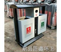 唐山街道垃圾桶 分类垃圾箱