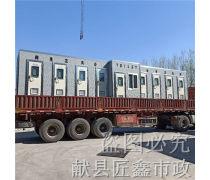 邢台环保厕所——移动厕所——河北移动厕所厂家