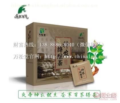 厂家直供土家古法富硒藤茶 ODM大包成品袋用茶包 招商合作企业